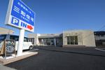 栃木県宇都宮市に、市内2店舗目となる宇都宮東店を開設